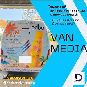 Dodee Advertising Co.,Ltd