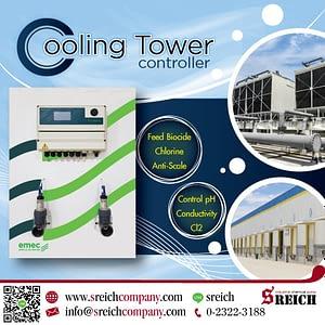 เครื่องฟีดน้ำยาล้างตะกรันในระบบคูลลิ่ง Cooling tower ปั๊มเติมน้ำยาปรับสภาพน้ำ