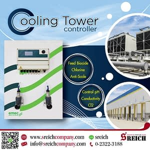 ปั๊มโดสสารละลาย เครื่องฟีดน้ำยาป้องกันตะกรันสำหรับ Cooling Tower