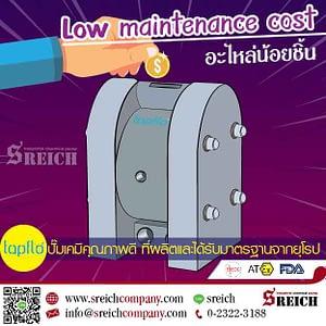 Low maintenance cost หาซื้อปั๊มตะวันออก