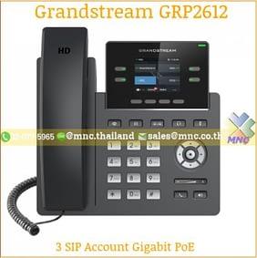 โทรศัพท์ไอพี GRANDSTREAM GRP2612P