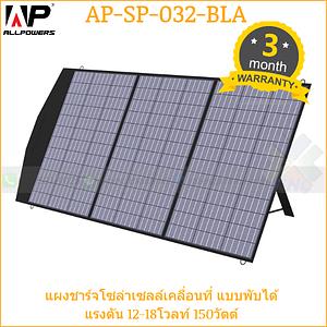 AP-SP-032-BLA