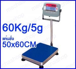 ตาชั่งดิจิตอล เครื่องชั่งแบบตั้งพื้น 60kg ความละเอียด5g ฐานชั่ง50x60cm ยี่ห้อ OHAUS รุ่น T31P (อเมริกา)