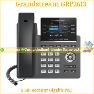Grandstream GRP-2613 ไอพีโฟน