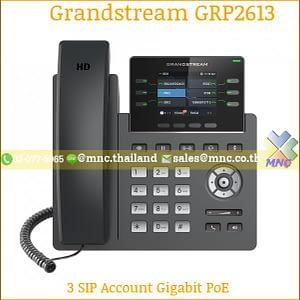 Grandstream GRP-2613