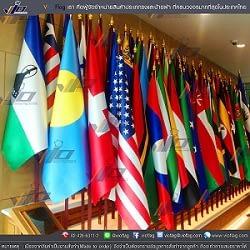 VIO FLAG ผลิตธงประชุมนานาชาติ ได้มาตรฐานไว้วางใจใช้ในงานระดับประเทศ