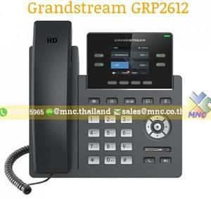 Grandstream GRP-2612W