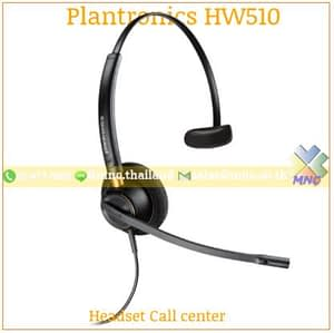 Plantronics HW510